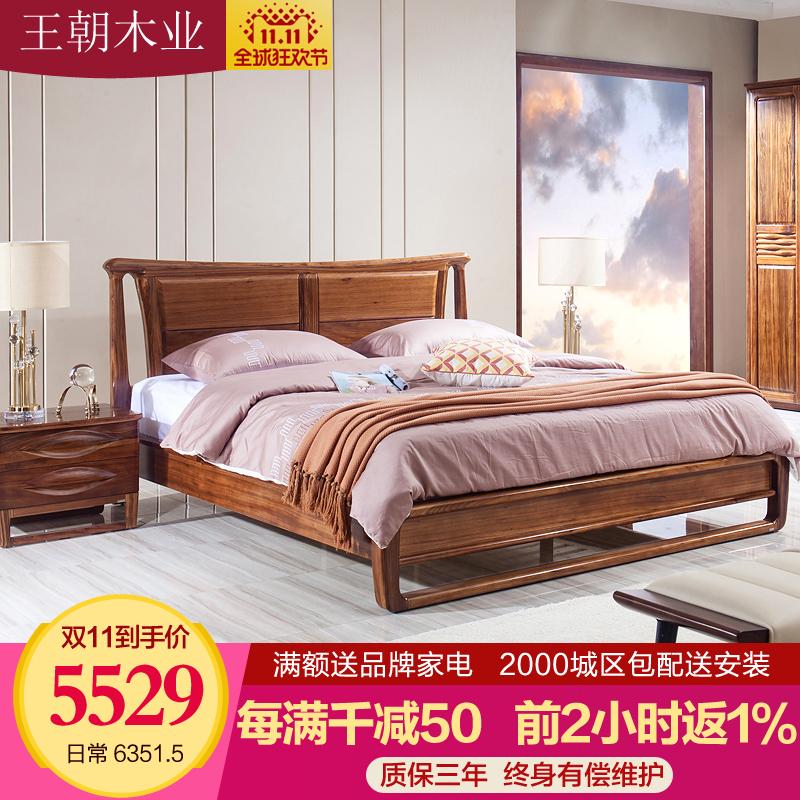 Wujin wooden wood double 1.8 meters of pure solid wood bedroom furniture Nordic marriage bed