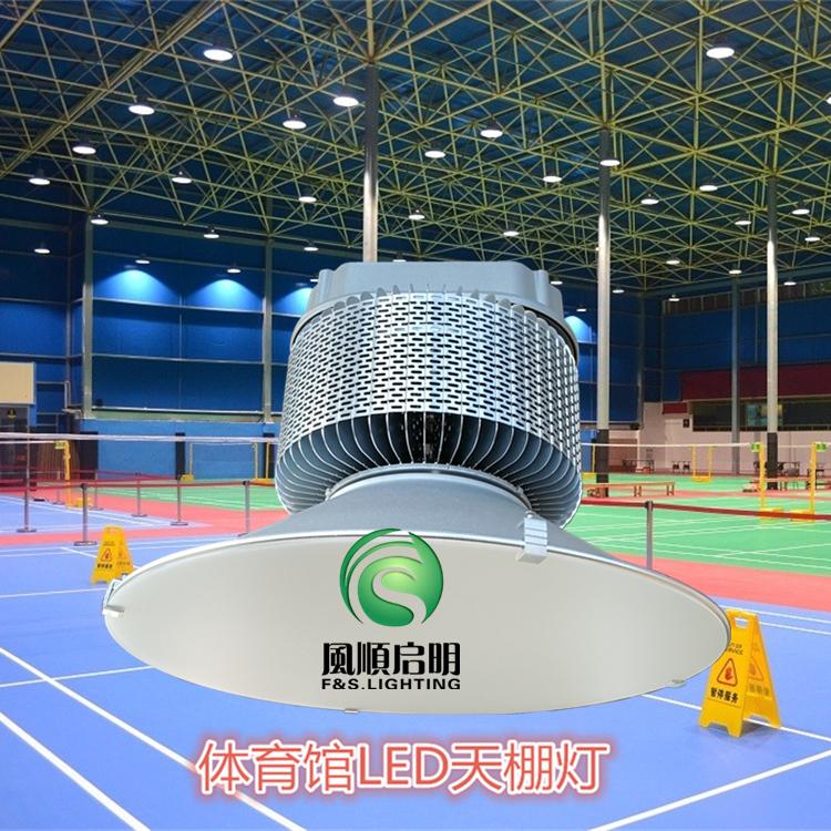 μπάντμιντον οδήγησε ειδική λάμπα φωτισμού μπάντμιντον με επαγγελματική φτερά προβολείς γήπεδο μπάσκετ φωτισμού