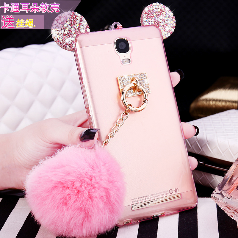 Jin m5plus mobile phone shell gold GN8001L transparent sleeve m5pius soft shell M5PULS neck hanging rope