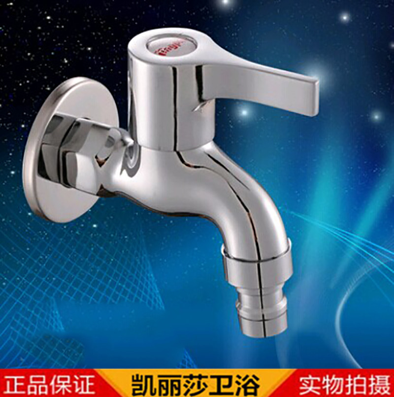 Thickening, antifreeze, anti cracking, all copper valve core, lengthened faucet, quick opening faucet, washing machine special faucet 4 points 6 points