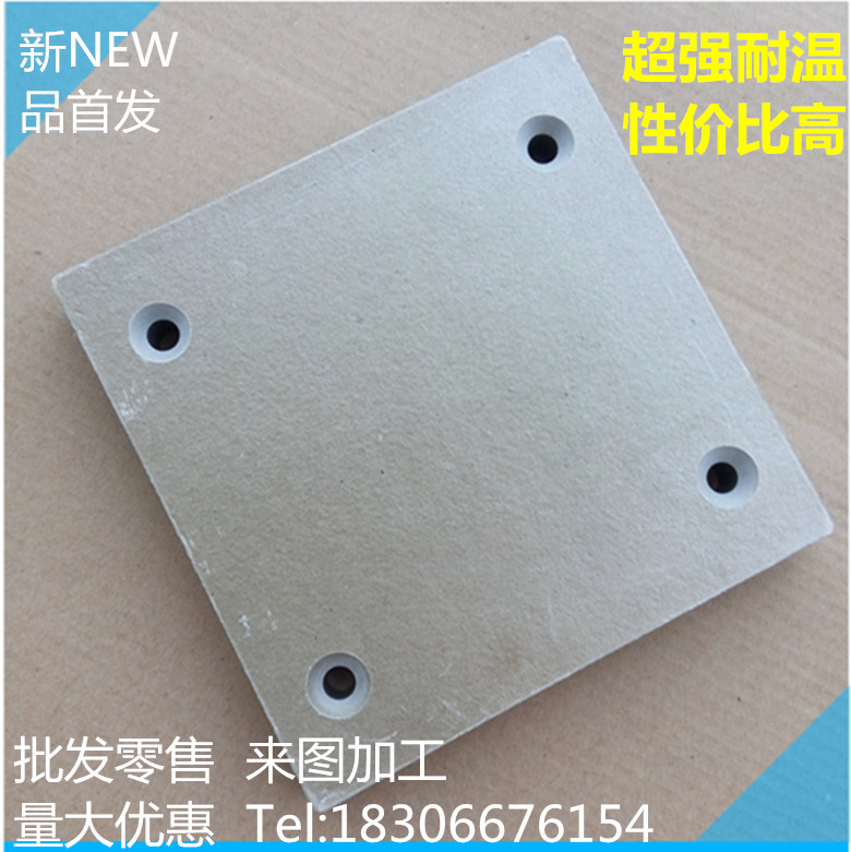 規格品の800度の高温金型断熱板ガラス繊維の保温材1015mmゼロのカット積層材
