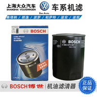 BOSCH Shanghai Volkswagen / FAW Volkswagen all models oil filter / machine filter / oil grid / oil filter