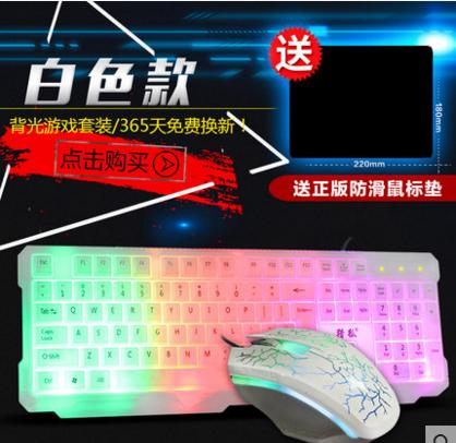 Maschinen MIT tastatur und Maus Kabel externe USB - tastatur - Maus - Spiel der Wrangler - Spiel