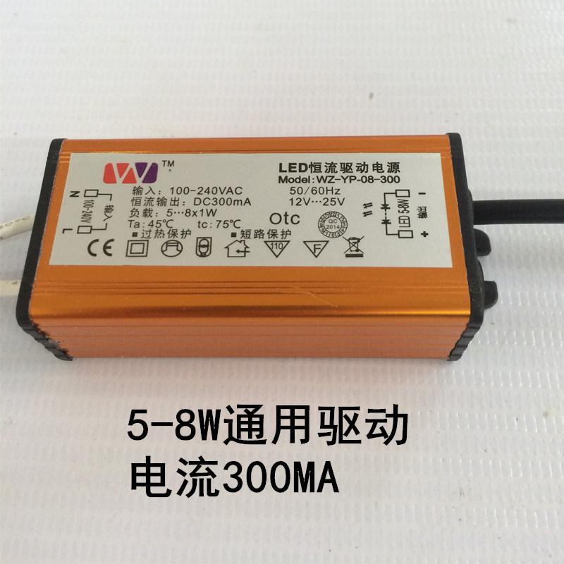 светодиодные лампы водитель водонепроницаемый балласт интеграции потолок потолок 8w12w24w плоские трансформатор постоянного тока
