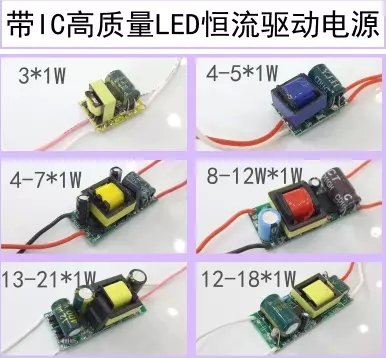 Led ceiling lamps downlight lamp ceiling lamp ballast power driven plate lamp transformer fittings IC