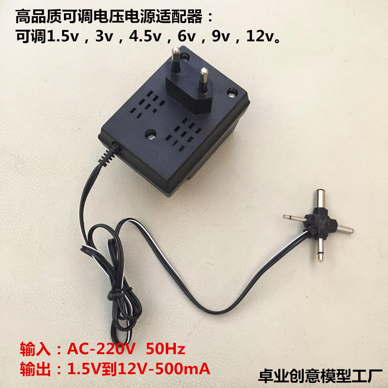 transformer med justerbar variabel frekvens strømforsyning adapter 1.5V3v4.5v12V universelle strømforsyning adapter