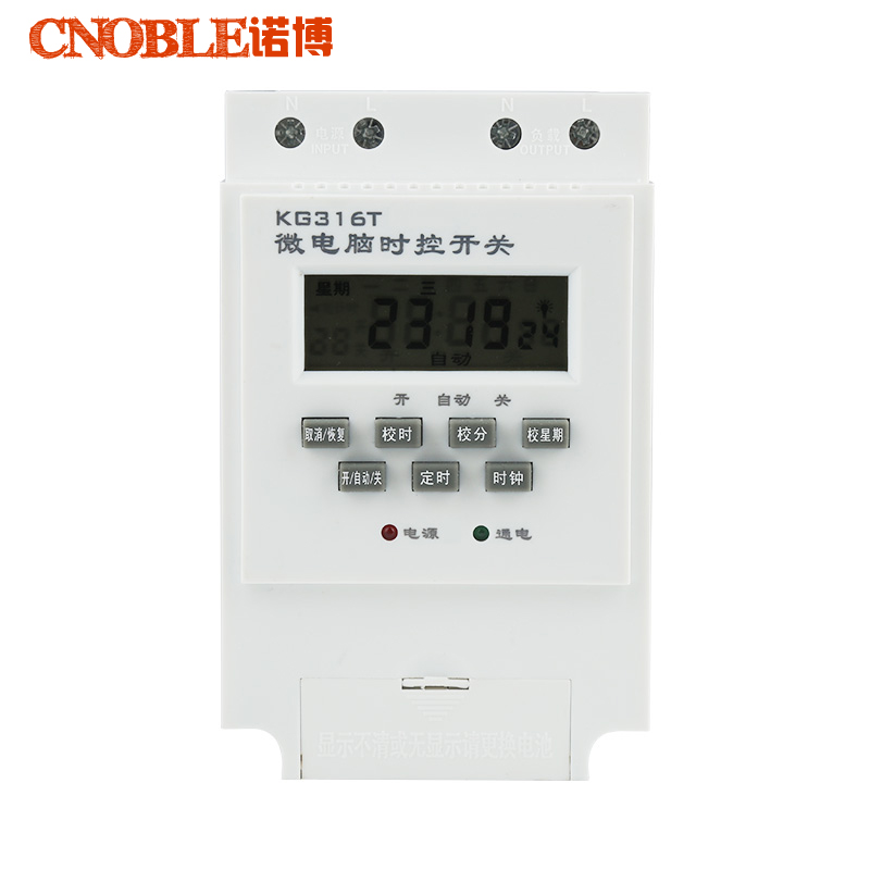 Intelligent microcomputer time control switch time controller, electronic timer 220V timing switch capacity 2.5KW