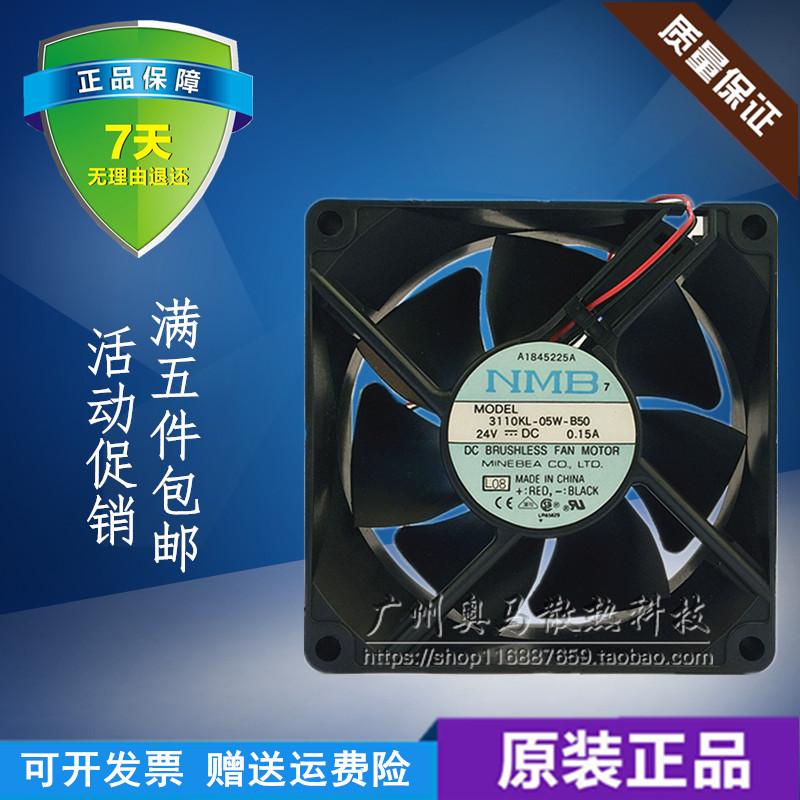 원산지 완제 NMB3110KL-05W-B5024V0.15A8CM80252 라인 컨버터 열을 선풍기