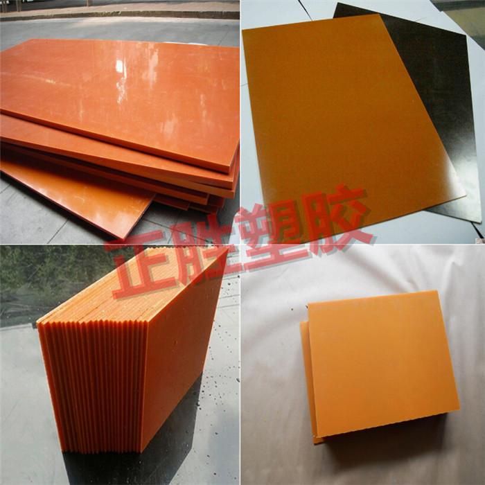 - musta - oranssi bakeliitti johtokunnan eristys muovasivat tapa jäädä leikkaa liimaa 12356810mm