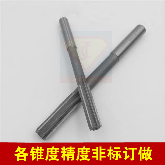 Straight shank high speed steel machine reamer H7H8H9 specifications complete, non-standard custom 2MM--20MM