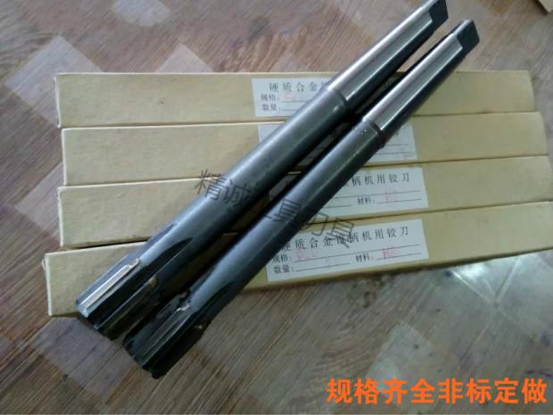 With tungsten alloy taper shank machine reamer 60mm--100mm non standard specification can be customized +0.1--0.9