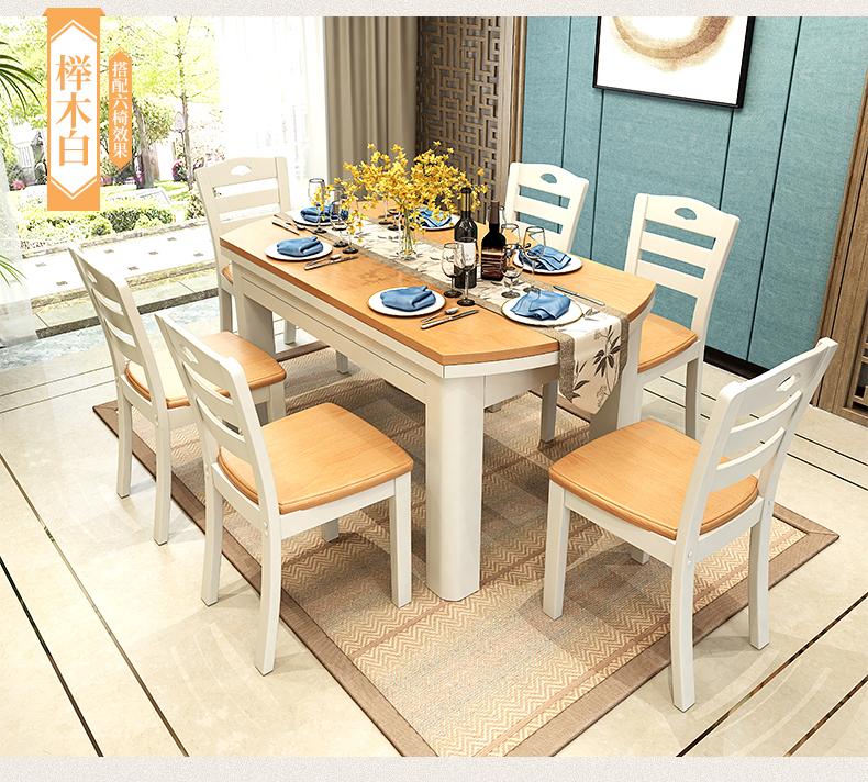 Esstische und stühle kombinierte moderne, minimalistische beim esstisch - Haushalt Tisch Tisch Essen Kleine wohnung
