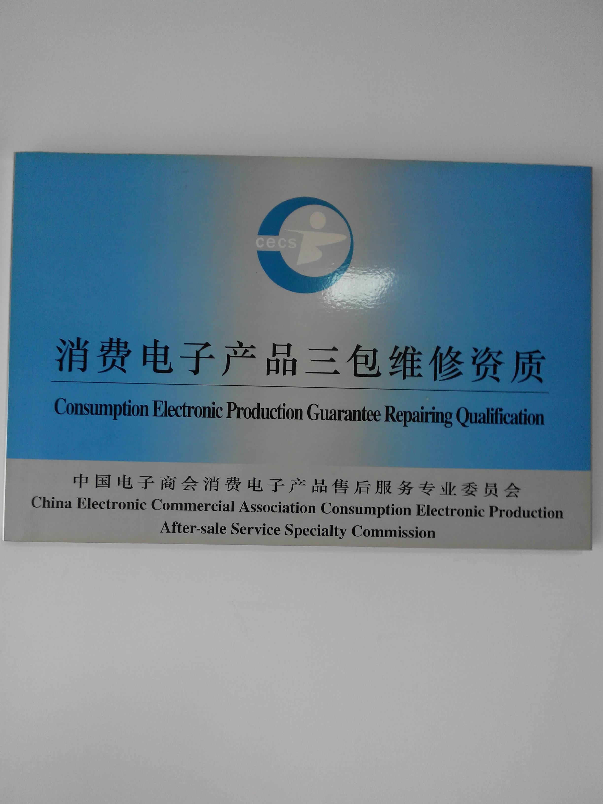 qingdao légtisztító levegő sterilizáló gépek karbantartás karbantartás levegő párologtató a toshiba matsushita, sharpe.