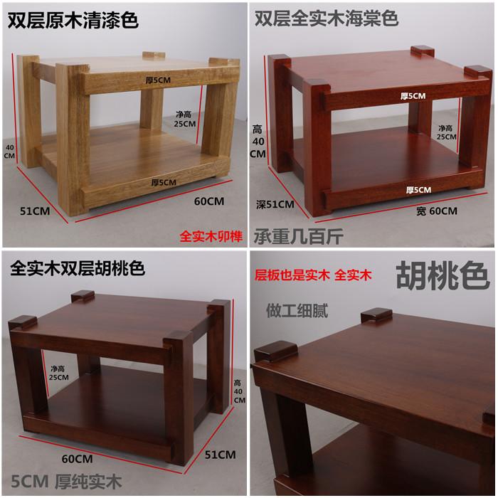 двойной три слоя три или четыре слоя дуб палисандр кабинета оборудование кабинета телевизор кабинета аудио оратор усилитель полки деревянные