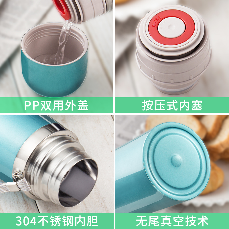 Happy stainless steel thermos cup, lovers' Cup, portable men's ladies' Cup, lovely children's vacuum cup