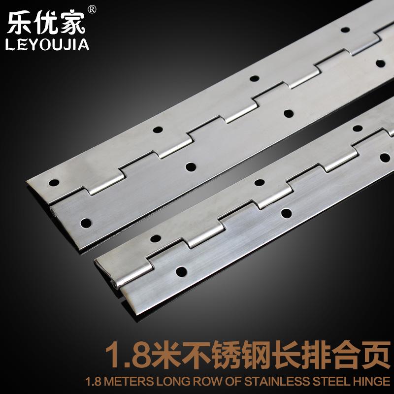 Thick lengthened 304 stainless steel wardrobe door hinge hinge hinge welding strip 1.8 meters long row of hinge