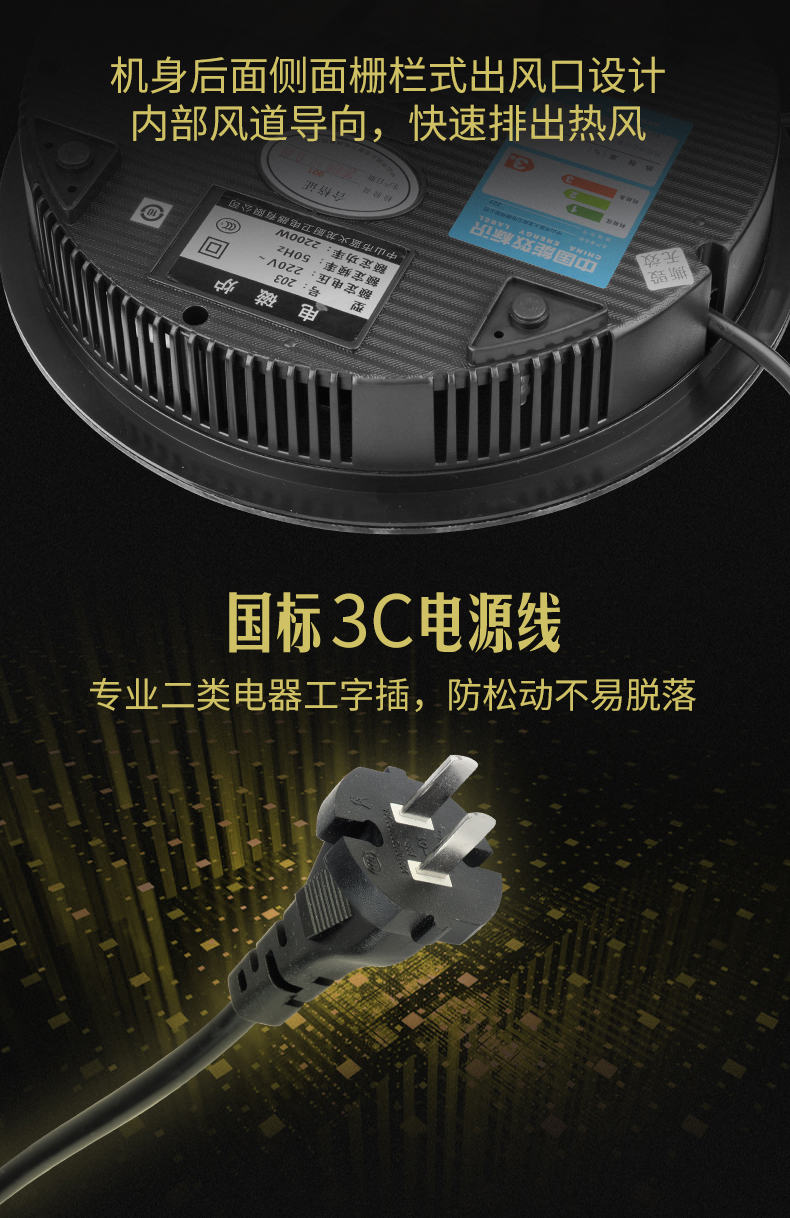 Chafing dish electromagnetic stove, round 2000W commercial chafing dish electromagnetic oven, embedded chafing dish electromagnetic stove