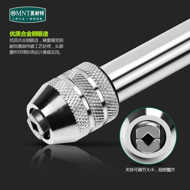 Durable tap wrench tap wrench adjustable ratchet wrench M3-M8M5-M12