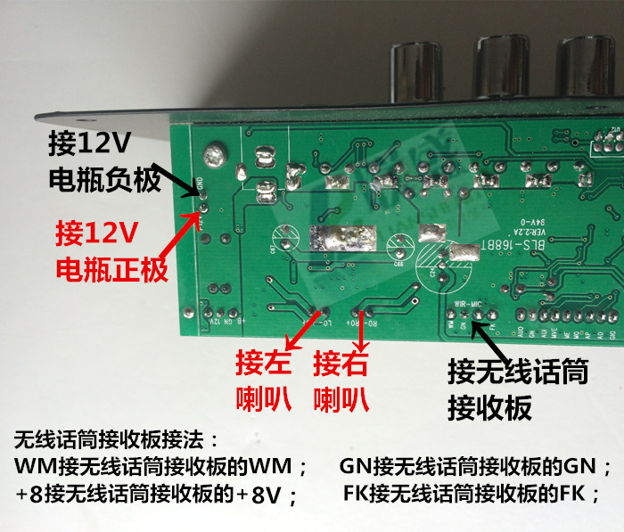 Post 168 power amplifier board square dance audio 12V battery box recording Bluetooth 220V Cara OK drawing box main board