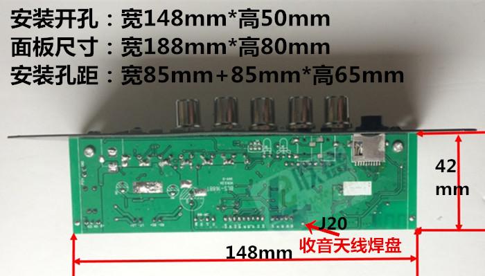 16812V batteri højttaler audio forstærker bord square dans - 220v karaoke rod kasse - mainboard