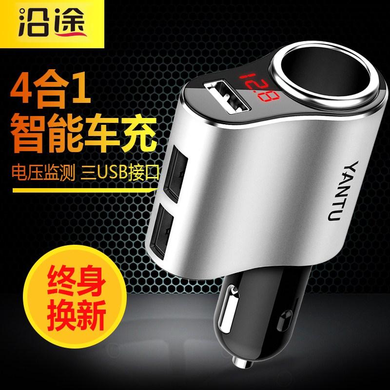 Een dubbele USB - een tweede adapter voertuig met twee grote universele oplader aansteker