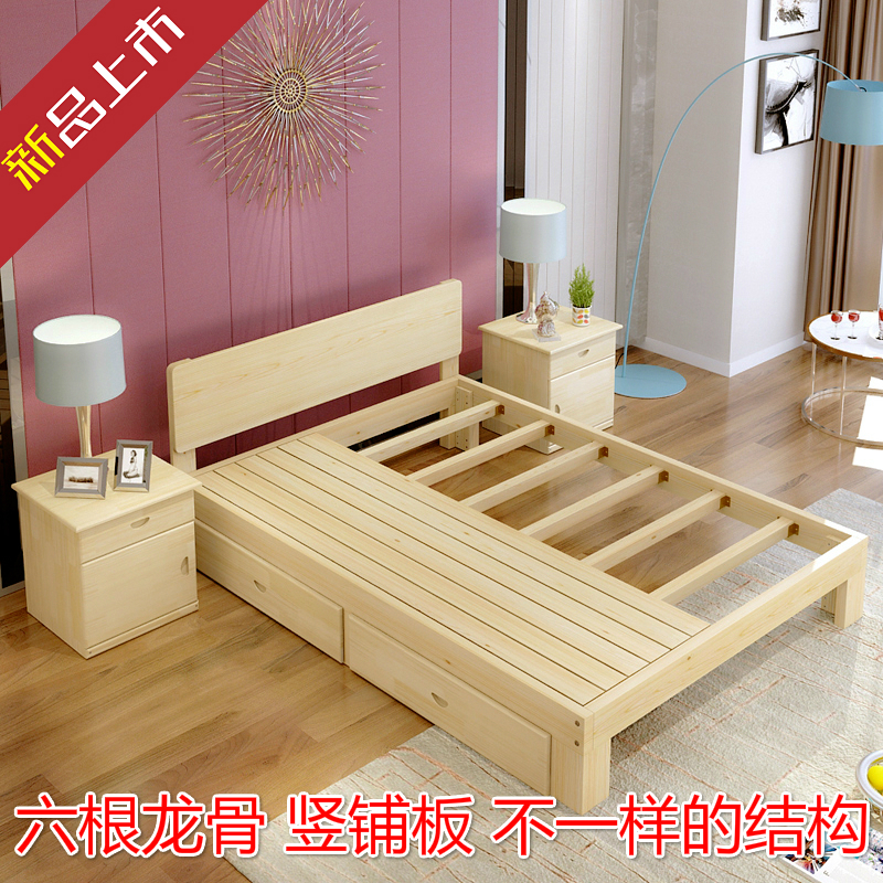 Shipping wood bed 1.5 tatami bed 1.8 meters double bed pine 1 meters 1.2 meters of simple single bed bed for children