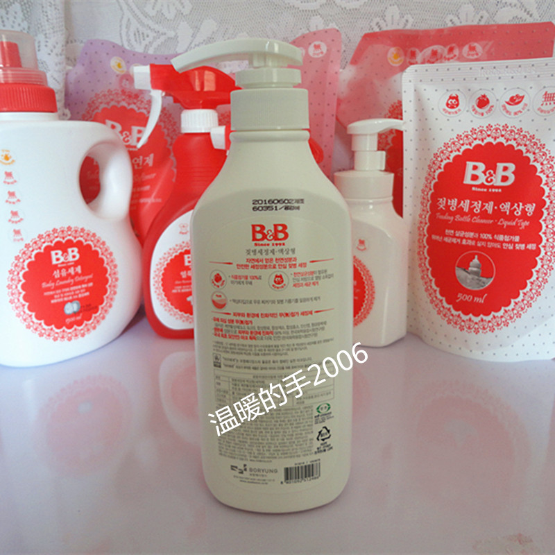 Boryung wash bottles of tableware detergent / fruit and vegetable cleaning liquid / liquid type 600ml bottle cleaning agent