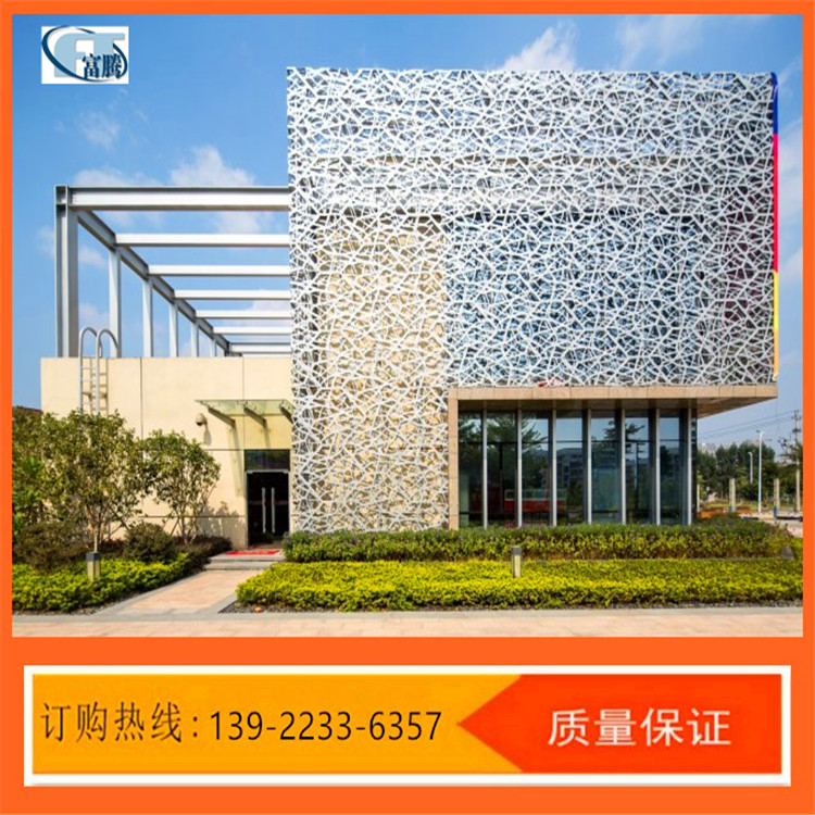 The single aluminum plate curtain wall hollow carved carved wood door shape punching aluminum fluorocarbon coating aluminum veneer manufacturers