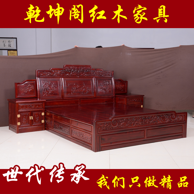 Dongyang mahogany furniture, African sour wood, BBK flower and bird bed, antique whole wood, rosewood double bed