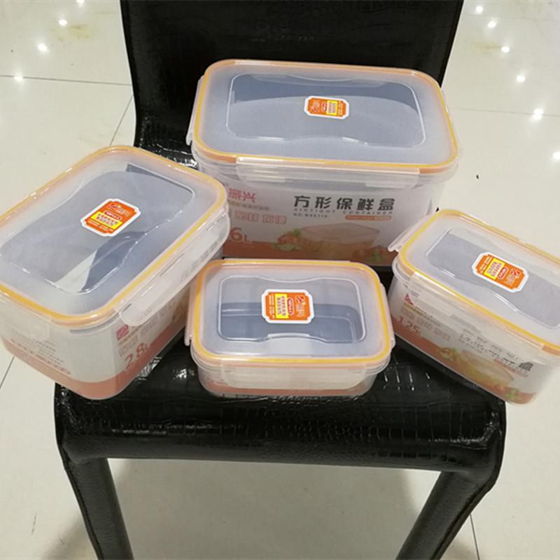 en låda att gjuta nytt liv i en låda bx670 6110 plast små medelstora stora 6108 6109