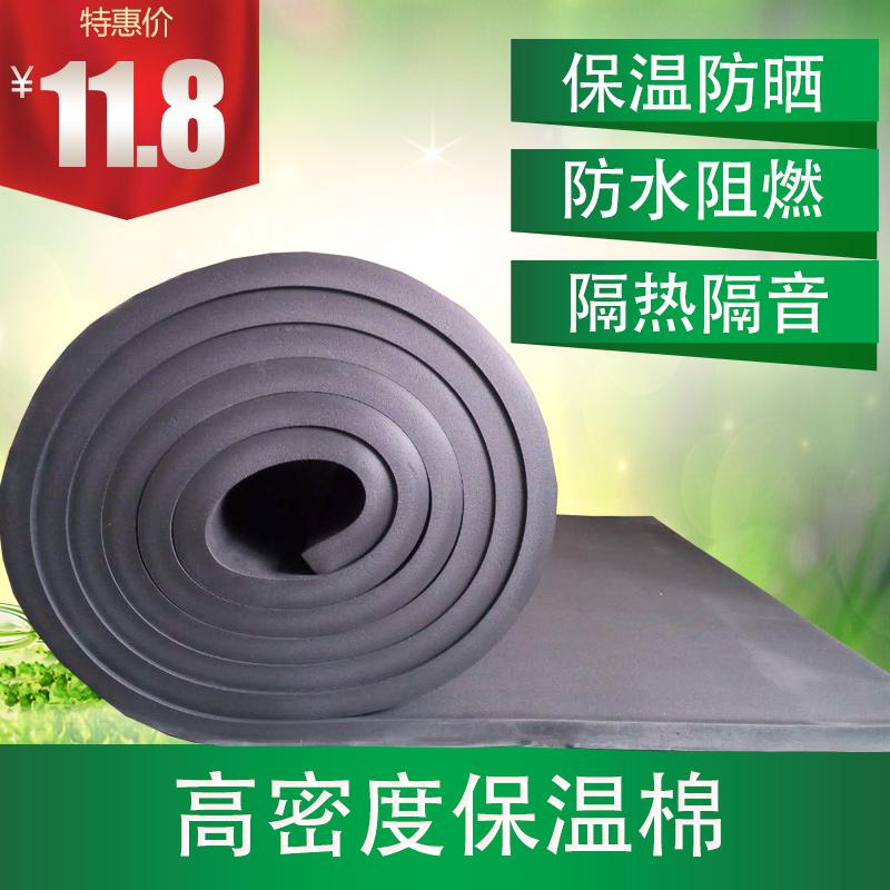 El aislamiento térmico de algodón caucho placa placa de sonido calor de la llama Junta de Goma para preservar el material de aislamiento de la esponja