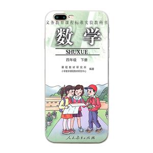 课本小学语文书iphoneXsMax手机壳8苹果6splus全包5se硅胶7软壳XR