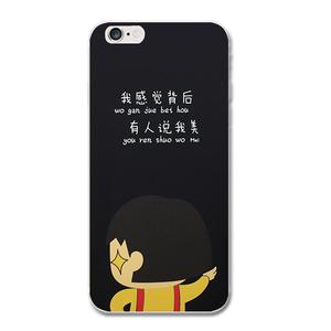 创意个性日系可爱卡通iPhone8手机壳6s苹果7plus情侣5se全包X软壳