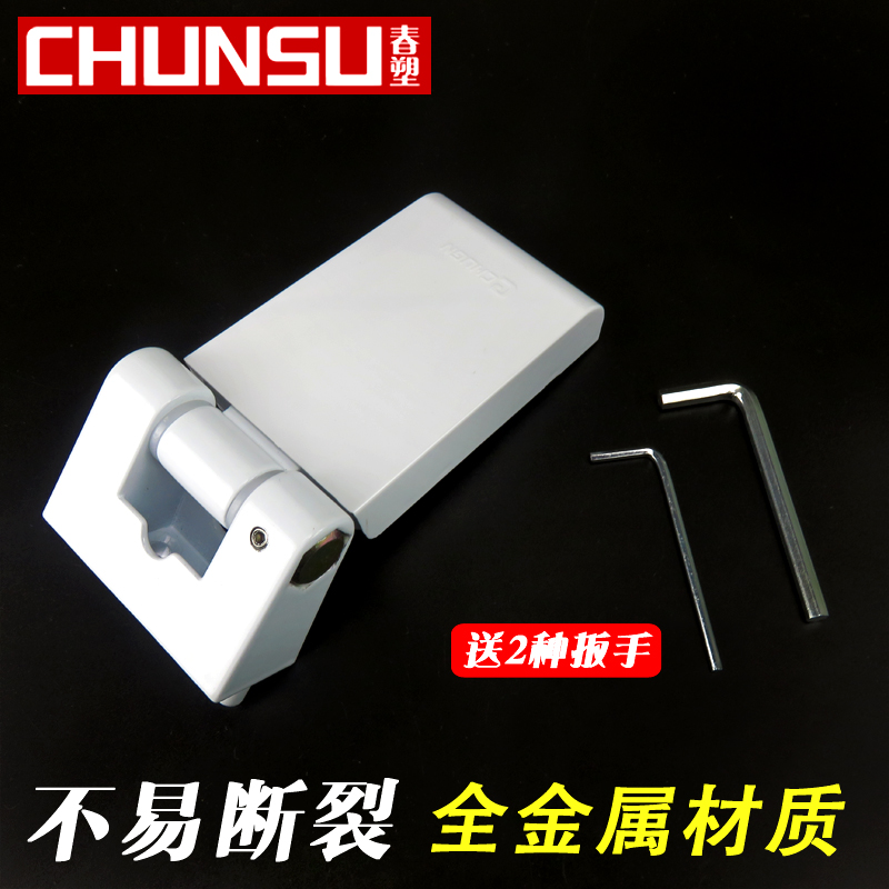 The balcony door hinge spring brand heavy-duty three adjustable hinge in open sliding hinge steel doors and windows