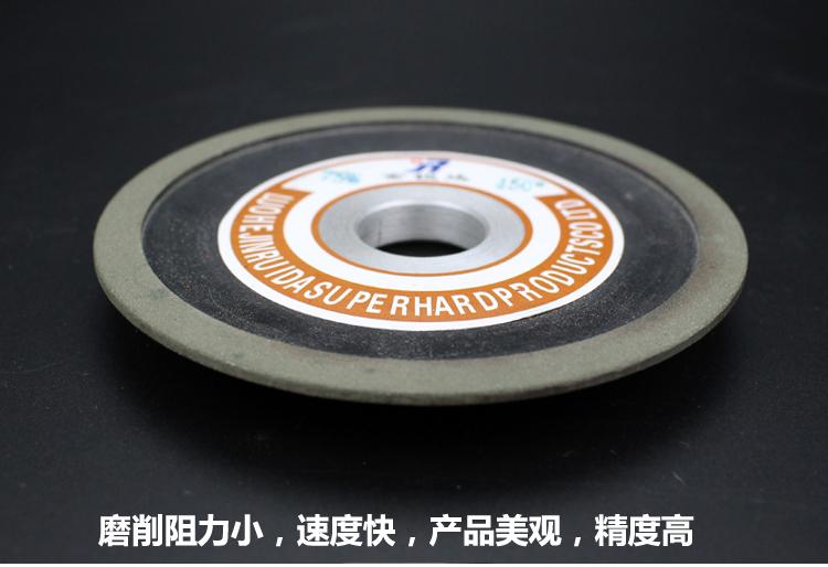合金磨片片流れながらダイヤモンド樹脂砥石片研磨片木工チップソー合金歯修磨片包郵
