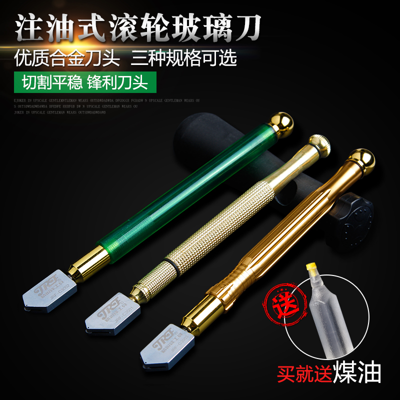 Thick glass roller type diamond automatic cutter, knife tile, glass wine bottle, push knife, mail roller, roller glass