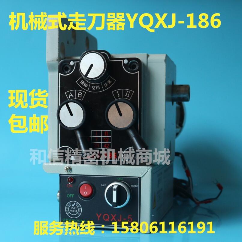 . . . . . . . YQXJ-186 จุดเครื่องมิลลิ่งเครื่องตัดเครื่องตัด / เครื่องกัดประเภทเครื่องตัดเครื่องเครื่องป้อนของ SBS