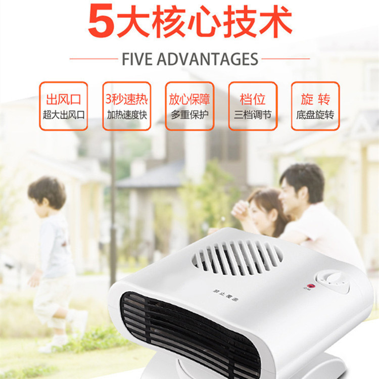 Warm air blower heater household heating and dual-purpose mini air conditioning in three seconds fast heating and bathing dual-purpose direct manufacturers