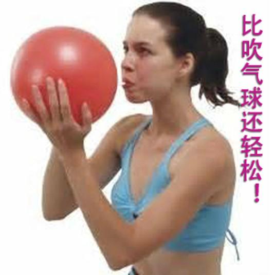 Mini - yoga - Ball für Ball 25cm15cm baby - und Kinder - trompete 30cm Linie weste Ball - training