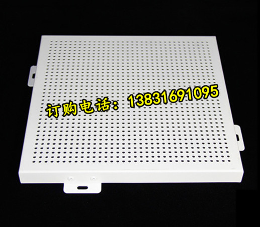 Manufacturers of customized outdoor wall decoration aluminum veneer door open hole punching advertising signage aluminum plate with a circular hole