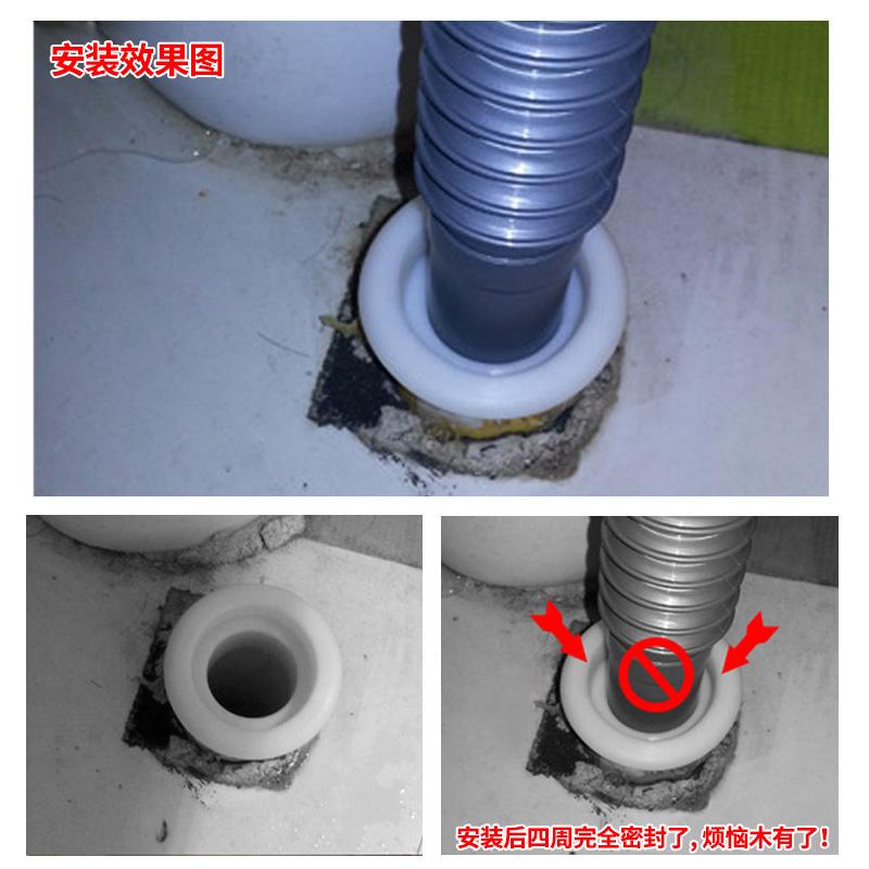 Bajo el sello auténtico submarino de agua el tubo de tapón de 40 / 50 alcantarillas y lavamanos de desodorantes de insectos