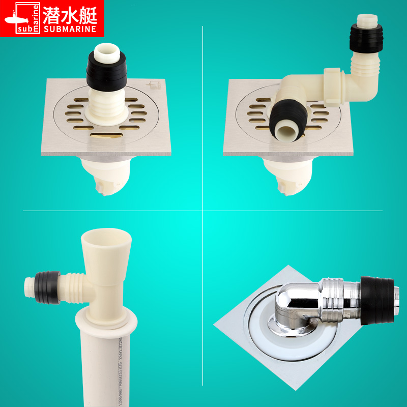 Three way connection, multifunctional switch head, floor drain outlet elbow, lengthened double washing machine drain pipe