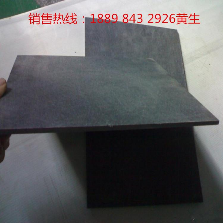 importen af syntetiske sten syntetiske sten tallerken kulfiber syntetiske sten antistatisk lodning tin bar isolering bord plade