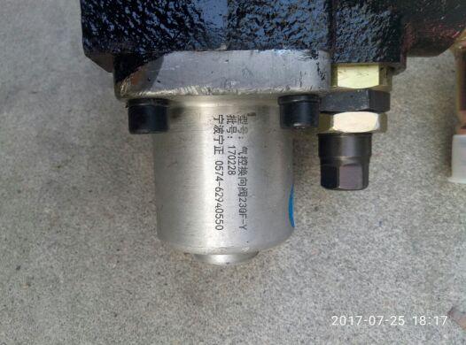 ОКК ОКК аксессуары динли самосвал пневматической клапанов EB001 бывшего завода спотовых