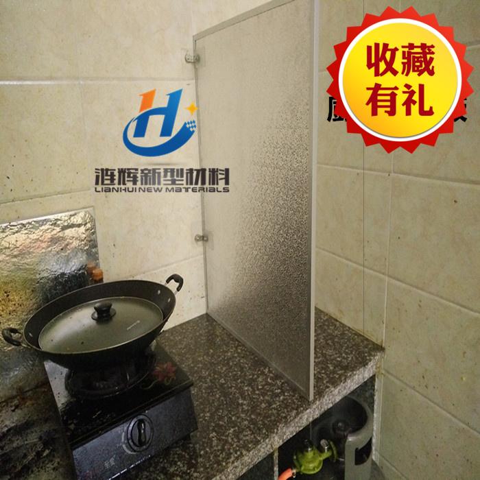 w lodówce stp próżni panele izolacyjne osłony termicznej w osłonie ogień do mikrofalówki w osłonie z kuchni.