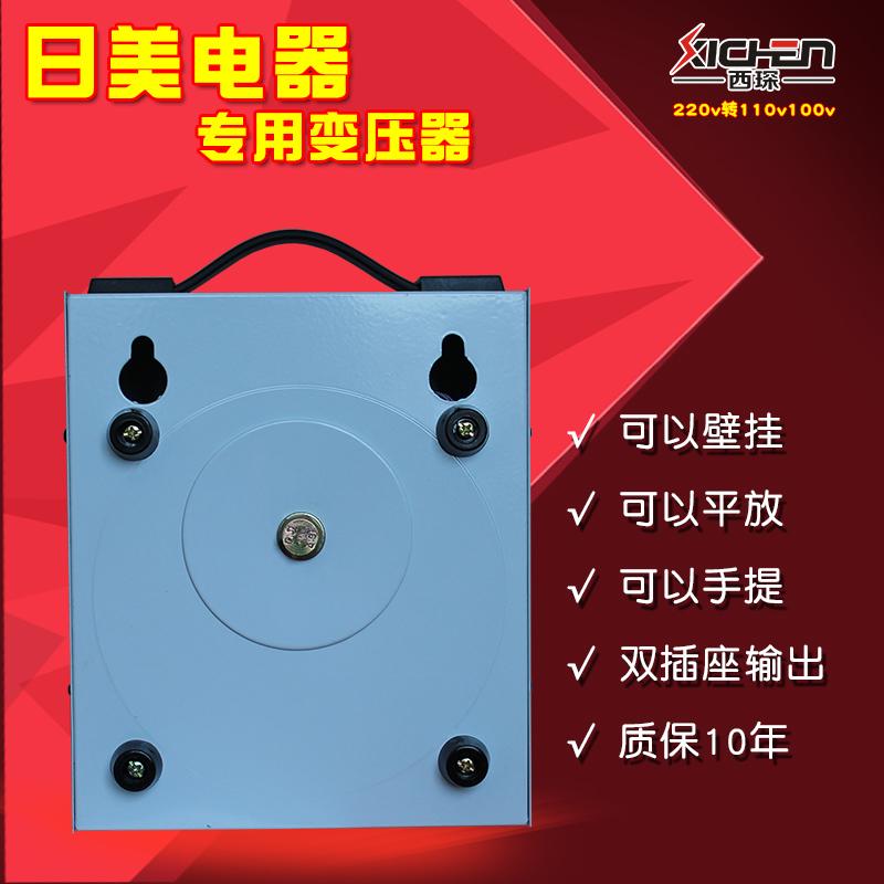шанхай 500w трансформатор 220v се 100v110v виси от силата на електрически преобразувател, специално за япония