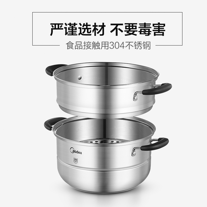 The steamer 304 2 double layer stainless steel steamer electromagnetic gas stove pot 26cm domestic steam pot