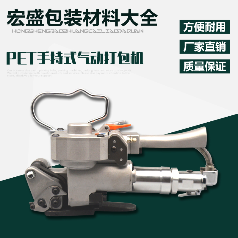 A19 pneumatische Packer handheld - pet - nicht angeschnallt - umreifungsmaschinen vollautomatische spanner
