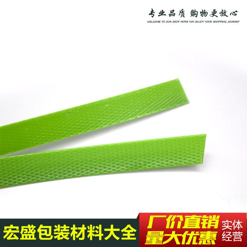 Green PET manual electric hot-melt plastic metal packaging strap steel belt packing belt machine