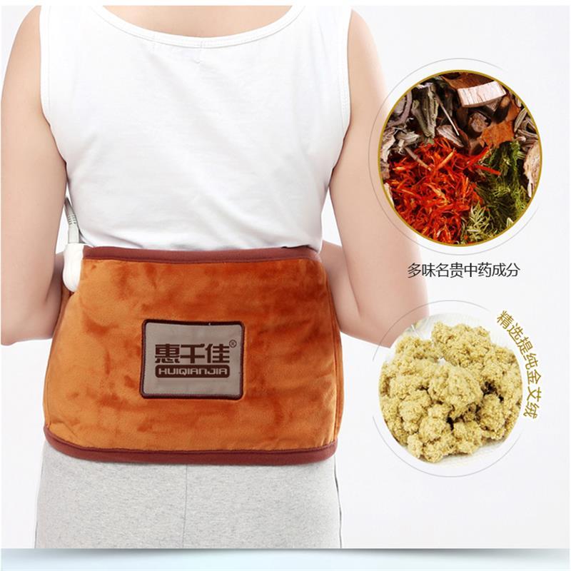 電気腰ベルト腰盤突出加熱護過労保温宮温湿布バッグ灸さん暖かい宮ベルト